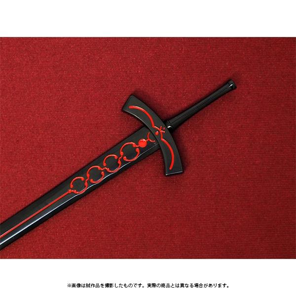 劇場版「Fate/stay night[Heaven's Feel]」 エターナルマスターピース エクスカリバー・モルガン