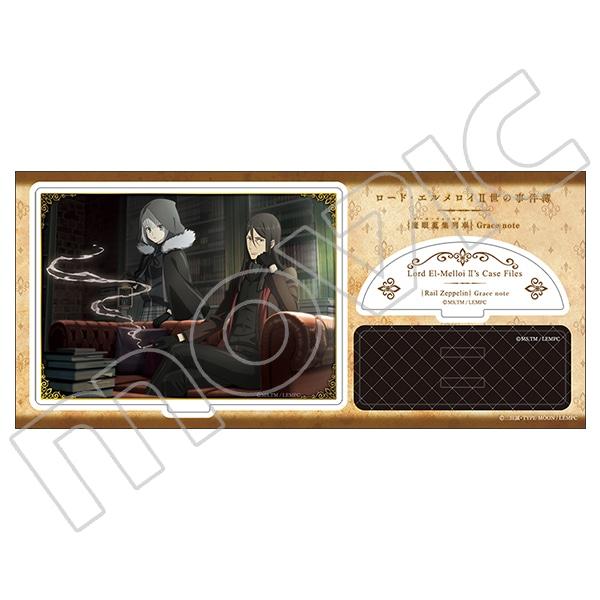 ロード・エルメロイ�U世の事件簿 -魔眼蒐集列車 Grace note- アクリルスタンド A