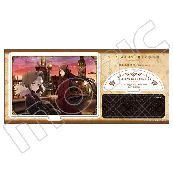 ロード・エルメロイ�U世の事件簿 -魔眼蒐集列車 Grace note- アクリルスタンド B