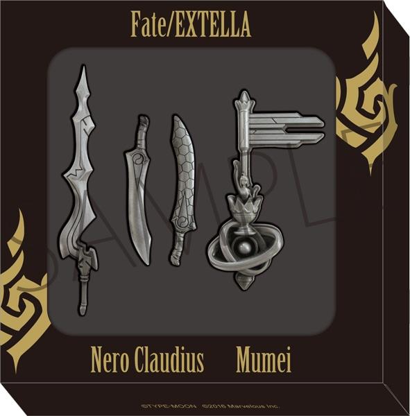 Fate/EXTELLA レプリカ宝具コレクション/ネロ・クラウディウス陣営