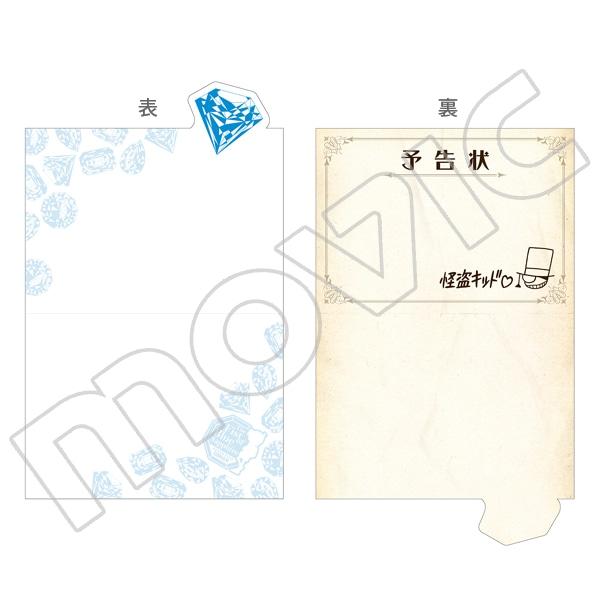 【グッズ-メモ帳】名探偵コナン 紺青の拳 メモ帳