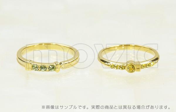 名探偵コナン 指輪 平次 11号【受注生産限定】