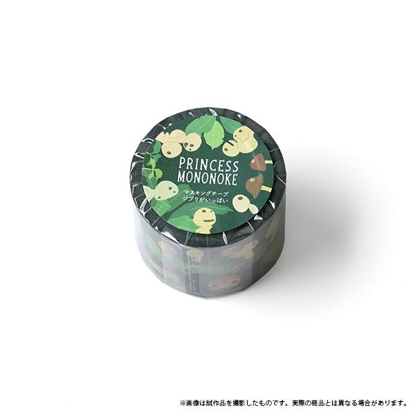 もののけ姫 マスキングテープ ジブリがいっぱい