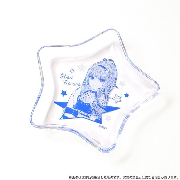 アイドルマスター シャイニーカラーズ イルミネーションスターズ 星型ガラストレイ 風野灯織