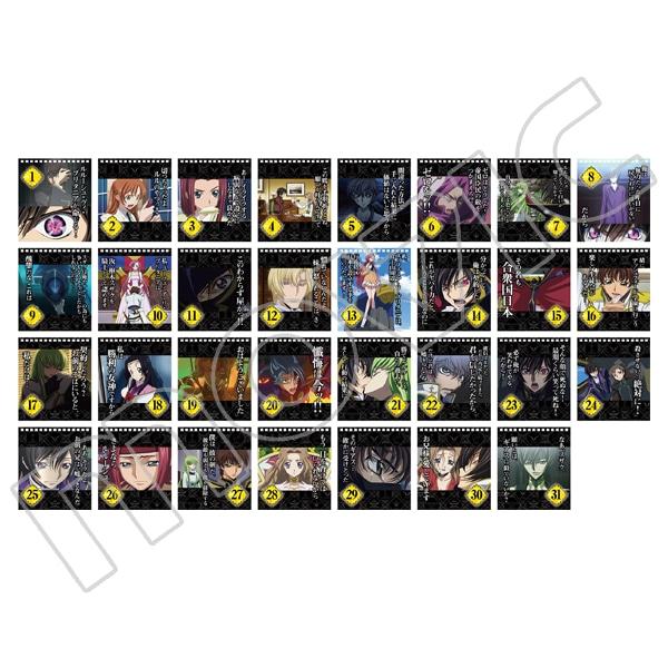 コードギアス 反逆のルルーシュ�V 皇道 日めくり万年カレンダー