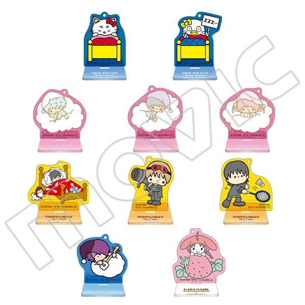 銀魂 スタンド付きアクリルキーホルダーコレクション おやすみ 銀魂×サンリオキャラクターズ