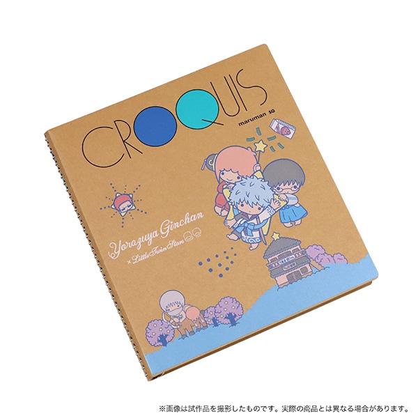 銀魂 クロッキー帳 万事屋 銀魂×サンリオキャラクターズ