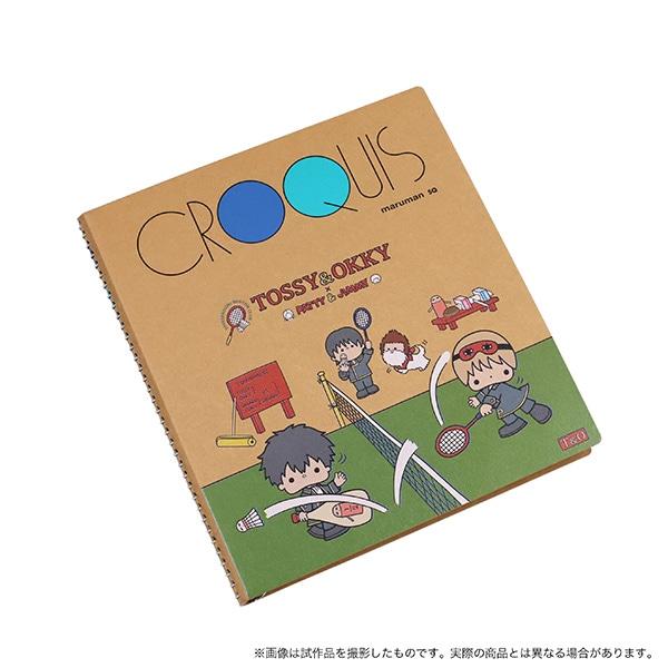 銀魂 クロッキー帳 真選組 銀魂×サンリオキャラクターズ