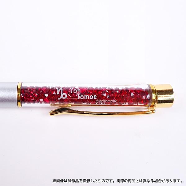 Starry☆Sky ボールペン スワロフスキー(R)・クリスタル 土萌羊【受注生産商品】