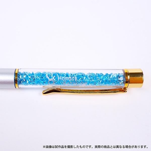 Starry☆Sky ボールペン(スワロフスキー(R)・クリスタル使用) 金久保誉【受注生産商品】