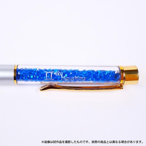 Starry☆Sky ボールペン(スワロフスキー(R)・クリスタル使用) 水嶋郁【受注生産商品】