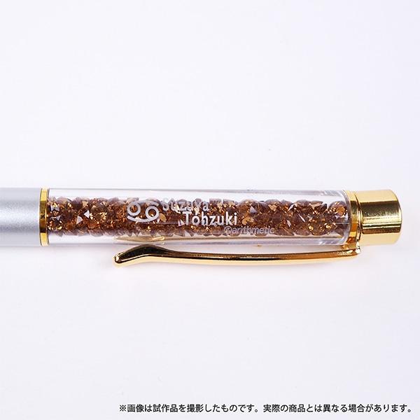 Starry☆Sky ボールペン(スワロフスキー(R)・クリスタル使用) 東月錫也【受注生産商品】