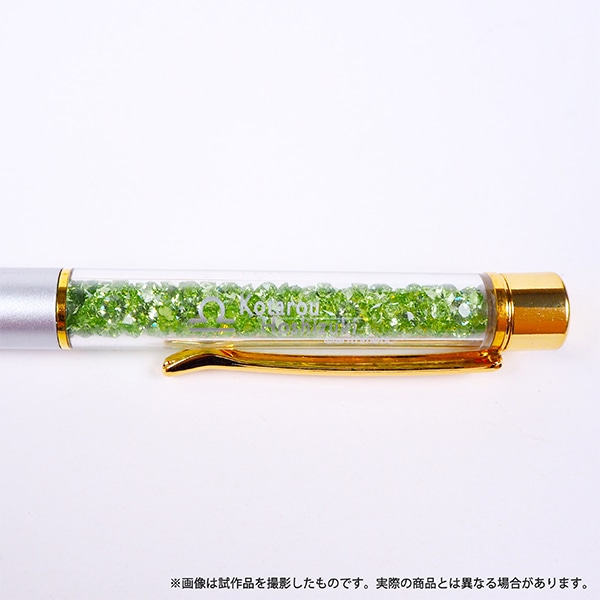 Starry☆Sky ボールペン スワロフスキー(R)・クリスタル 星月琥太郎【受注生産商品】