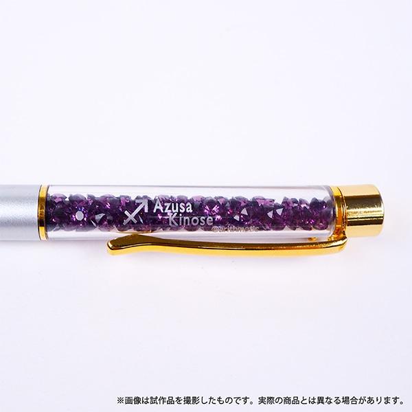Starry☆Sky ボールペン(スワロフスキー(R)・クリスタル使用) 木ノ瀬梓【受注生産商品】