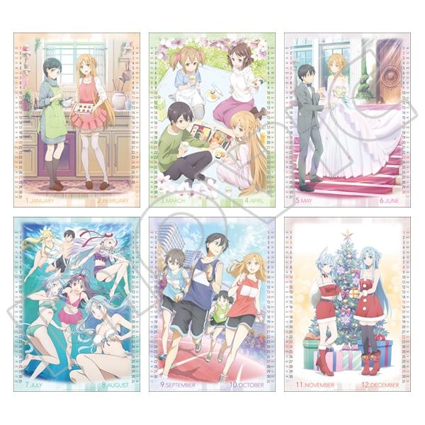 劇場版 ソードアート・オンライン -オーディナル・スケール- カレンダー 2019年