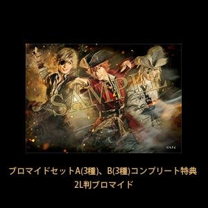 劇団シャイニング from うたの☆プリンスさまっ♪『Pirates of the Frontier』 ブロマイドセット 白い悪魔A【受注生産】