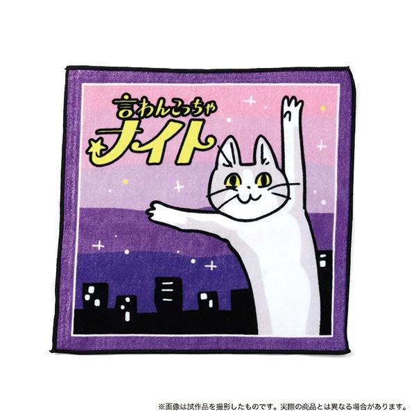colocolore くまみね ハンドタオル 電話猫