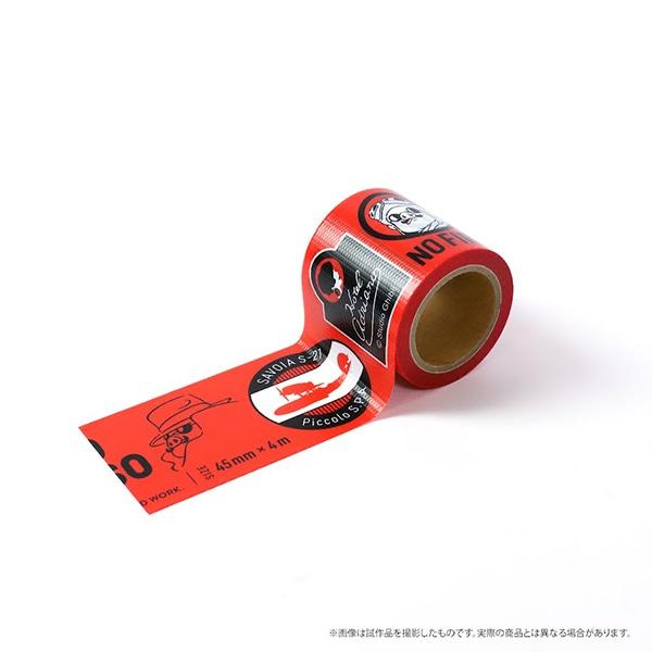 紅の豚 ワイドテープ