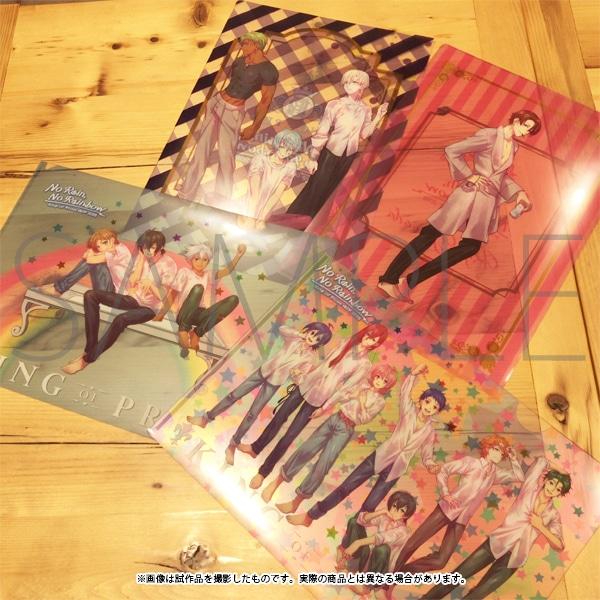 KING OF PRISM No Rain, No Rainbow AGF2018事後通販 クリアファイルセット