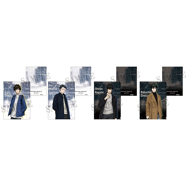 PSYCHO-PASS サイコパス 3 FIRST INSPECTOR クリアファイル 狡噛慎也