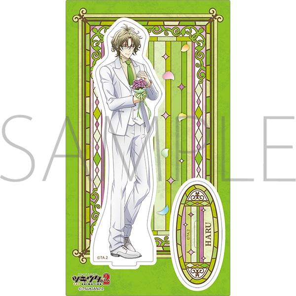 ツキウタ。 THE ANIMATION 2 アクリルスタンド 弥生春(花スーツ)