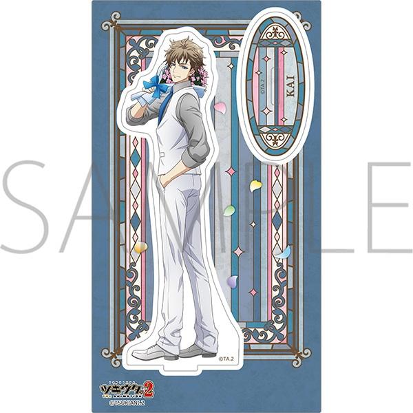 ツキウタ。 THE ANIMATION 2 アクリルスタンド 文月海(花スーツ)