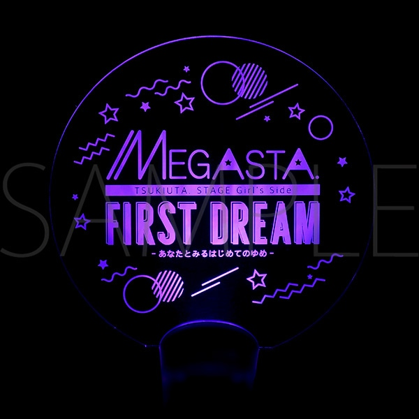 2.5次元ダンスライブ「ツキウタ。」ステージ Girl's Side MEGASTA. 『FIRST DREAM -あなたとみるはじめてのゆめ-』 サインライト