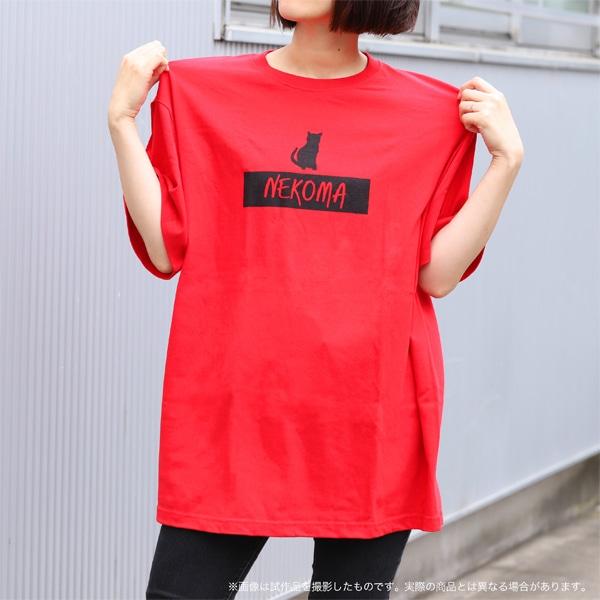 ハイキュー!! 烏野高校 VS 白鳥沢学園高校 ビッグシルエットTシャツ 音駒高校