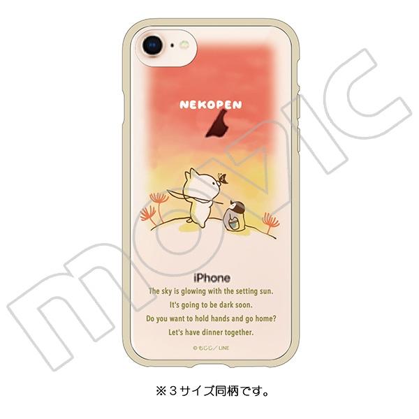 ねこぺん日和 スマートフォンケース フレームタイプ iPhone6s 7 8 SE(第2世代)用