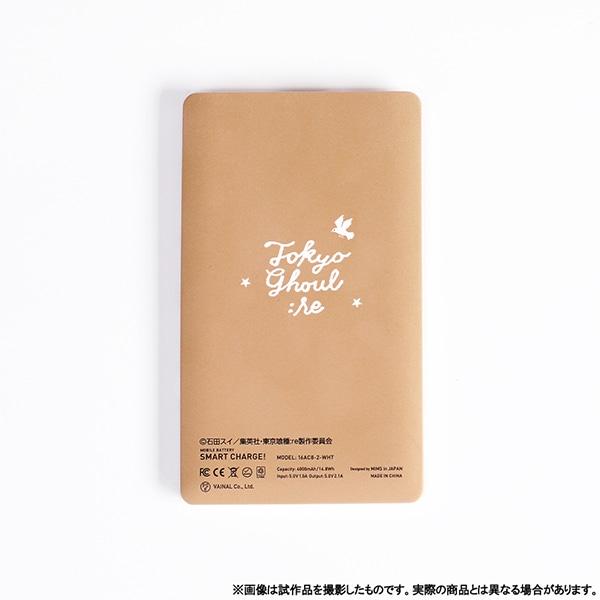 東京喰種トーキョーグール:re モバイルバッテリー ゆるパレット