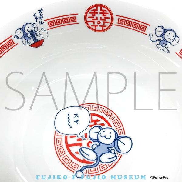 チンプイ ラーメンどんぶり&レンゲ 藤子・F・不二雄ミュージアム