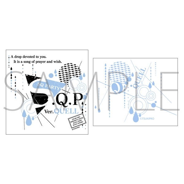 【受注生産】S.Q.P Ver.QUELL 折りたたみ傘