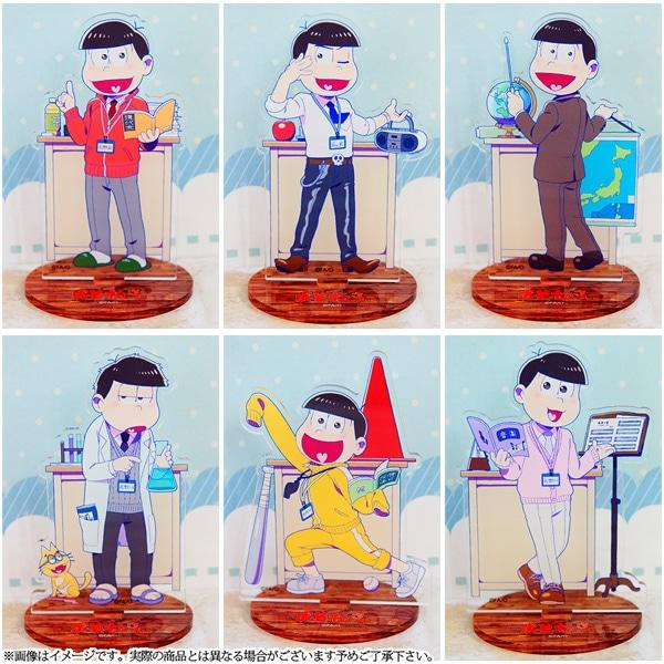 おそ松さん ビッグアクリルスタンドコレクション 先生