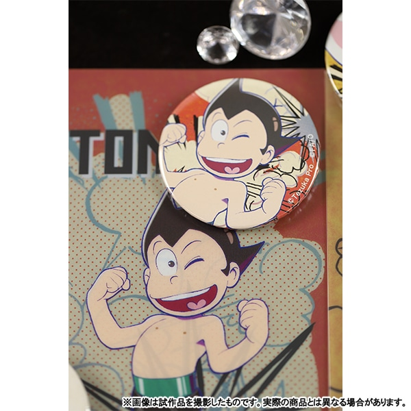 おそ松さん 手塚おさ松さん 缶バッジセット:オトム