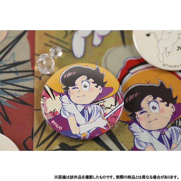 おそ松さん 手塚おさ松さん 缶バッジセット:トッティア