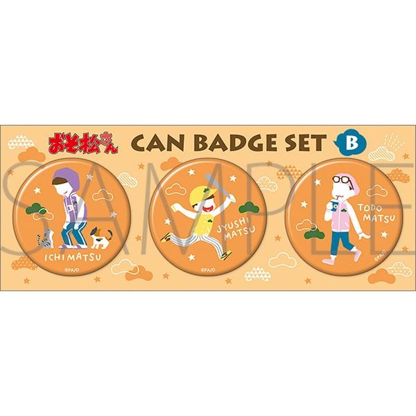 おそ松さん 缶バッジセット 一松&十四松&トド松 ゆるパレット
