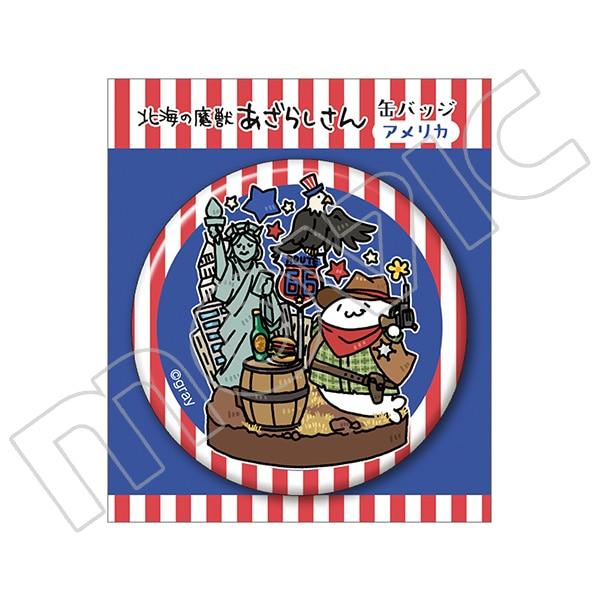 北海の魔獣あざらしさん 缶バッジ アメリカ