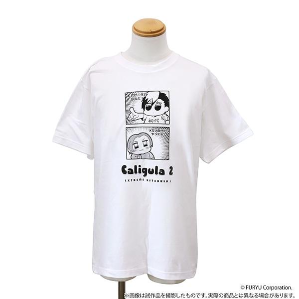 Caligula2-カリギュラ2- Tシャツ エクストリーム帰宅部2 D