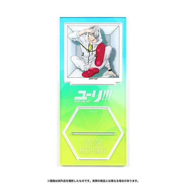 ユーリ!!! on ICE アクリルスタンド cube ヴィクトル