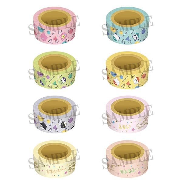 キラッとプリ☆チャン マスキングテープコレクション(全8種)