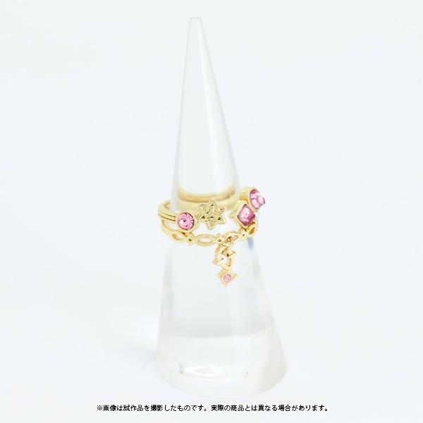 A3! 2連リング 幸【受注生産商品】