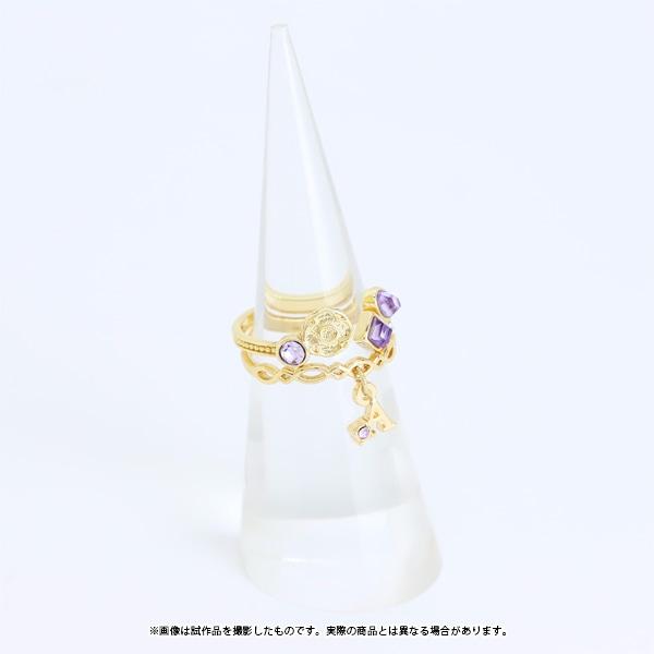 A3! 2連リング 東【受注生産商品】