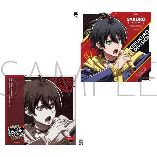 『ヒプノシスマイク-Division Rap Battle-』Rhyme Anima CDケース入りメモ帳 山田三郎