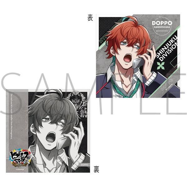 『ヒプノシスマイク-Division Rap Battle-』Rhyme Anima CDケース入りメモ帳 観音坂独歩