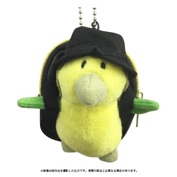 鳥海浩輔・前野智昭の大人のトリセツ ちびリュック(パペラ) 鳥さん&まびっと