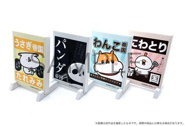 うさぎ帝国 ミニキャンバスマグネットセット B(ライバル帝国総選挙)【受注生産商品】