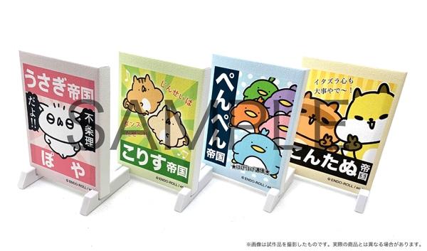 うさぎ帝国 ミニキャンバスマグネットセット C(ライバル帝国総選挙)【受注生産商品】