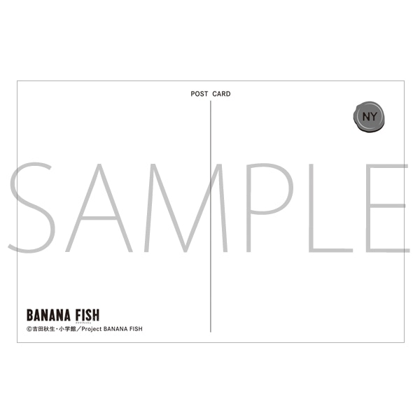「BANANA FISH」放送記念原画展覧会 美術ポストカード6