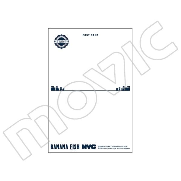 BANANA FISH ポストカードセット NYC