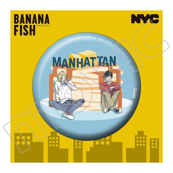 BANANA FISH 缶バッジ NYC MANHATTAN Pancake